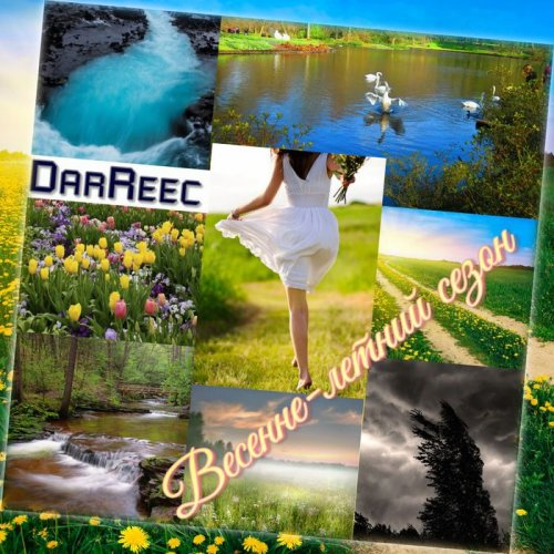 cover21-031