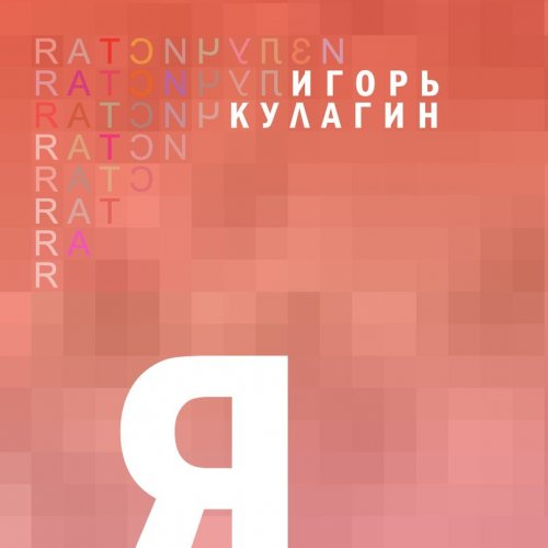 cover21-041